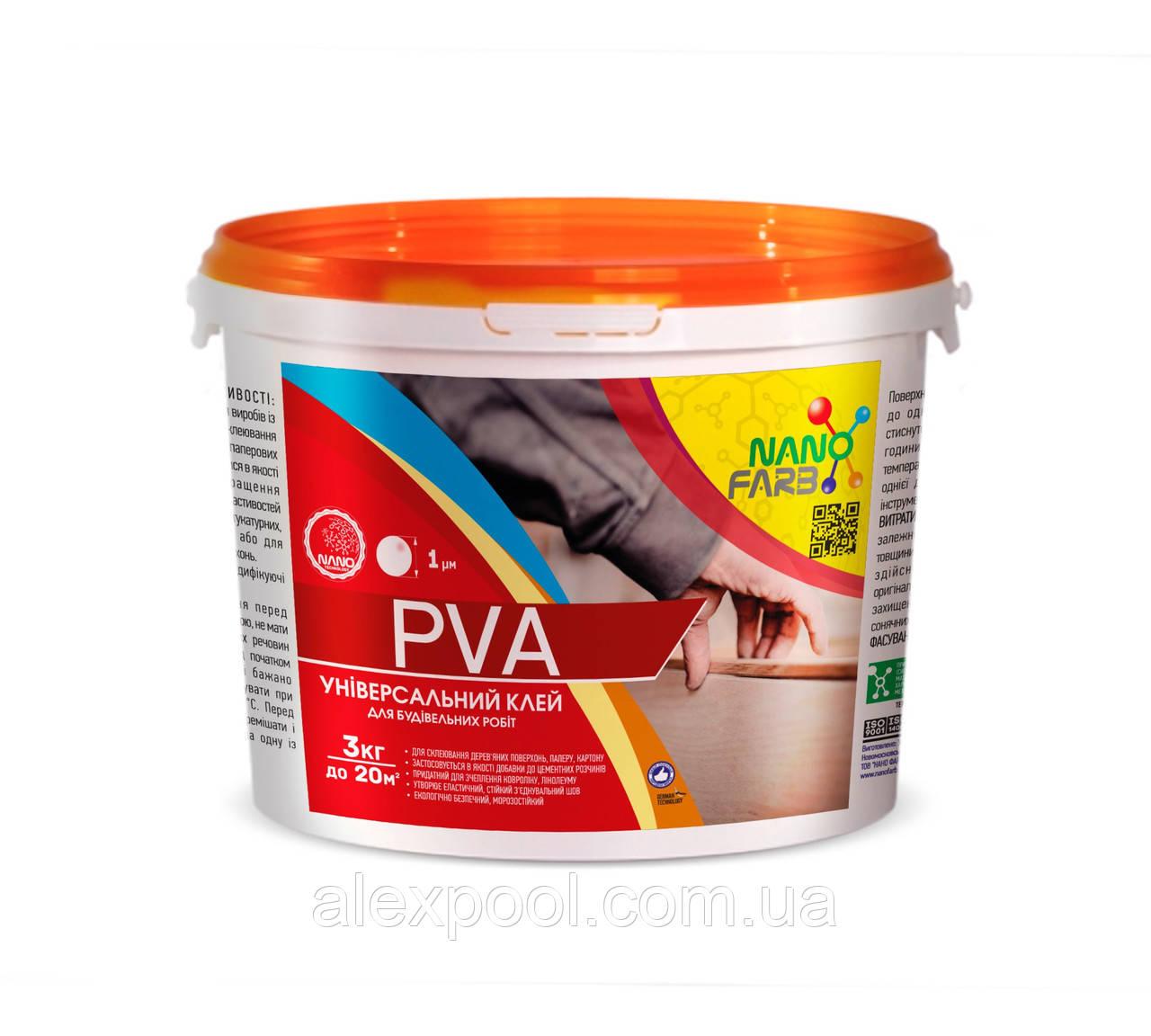 Клей будівельний універсальний PVA Nano farb 3.0 кг