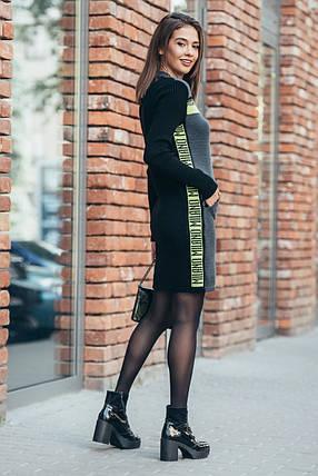 Платье-свитер Милана  (графит, салат, черный), фото 2