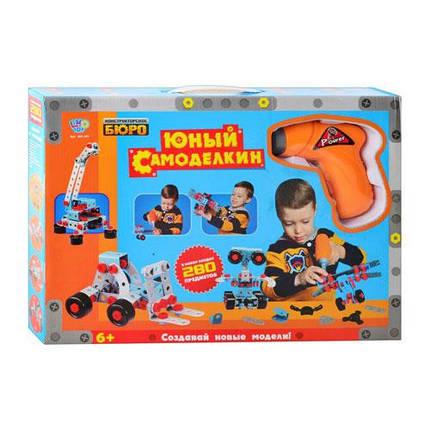 Конструктор 661-301, развивающая игрушка, подарок для ребенка, фото 2
