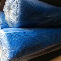 Сетка штукатурная фасадная  синяя,145гр/м2