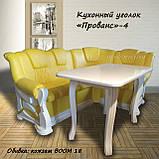 """Жовтий м'який кухонний куточок - """"Прованс""""-4, фото 2"""