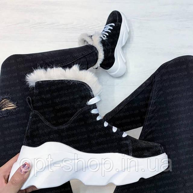 Ботинки женские зимние луноходы