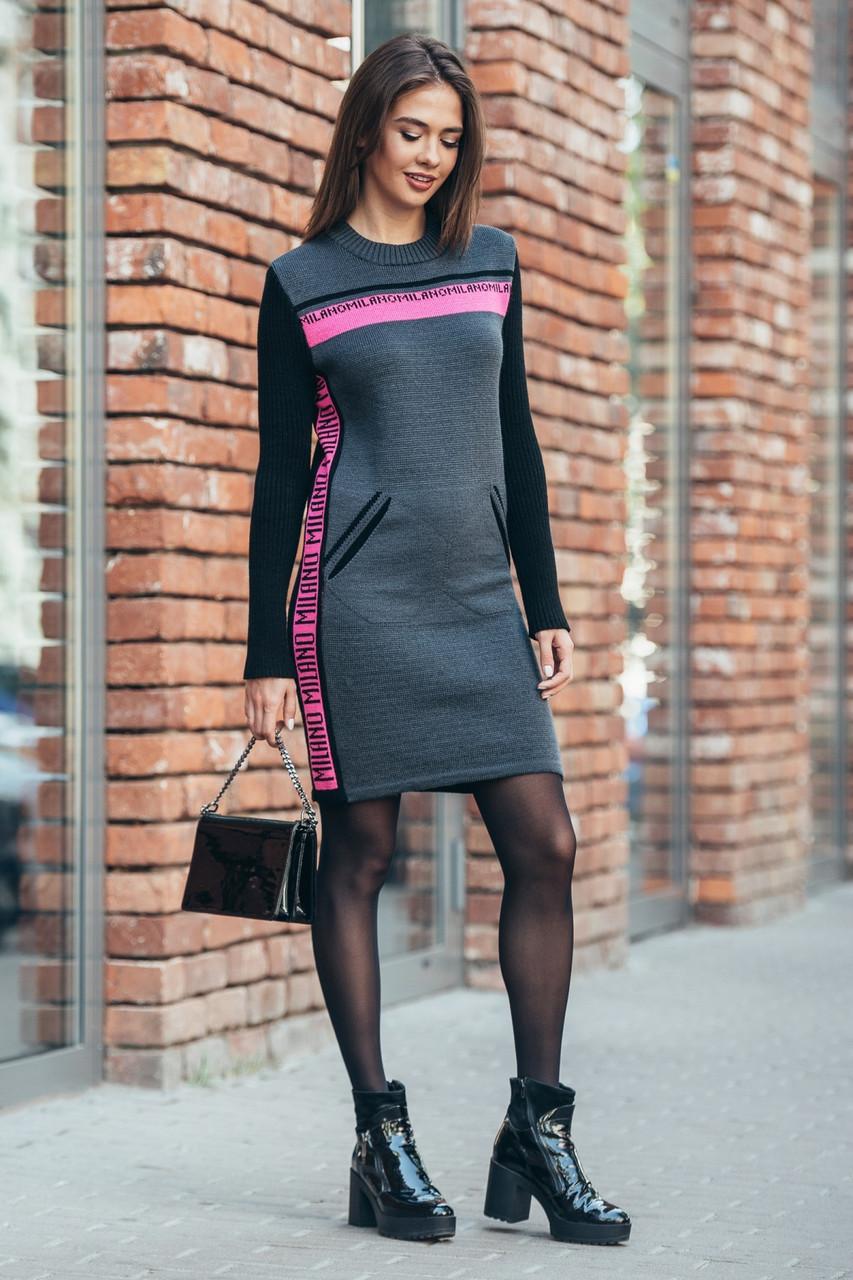 Сукня-светр Мілана (графіт, малина, чорний)