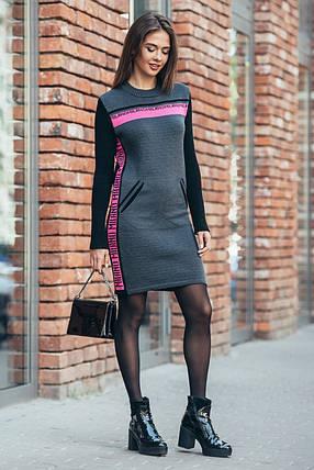 Сукня-светр Мілана (графіт, малина, чорний), фото 2