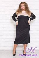 Женское свободное теплое платье большой размер (р. 42-90) арт. Аэлита