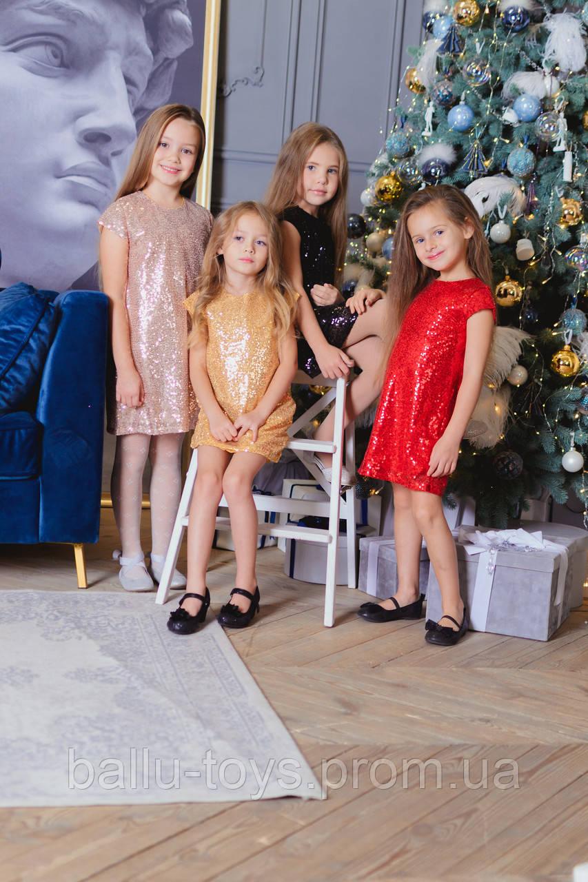 Нарядное платье на девочку Пайетка (4-9 лет)
