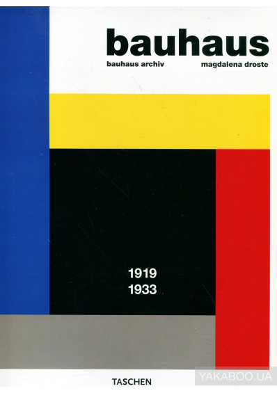 Bauhaus. Updated Edition. Magdalena Droste