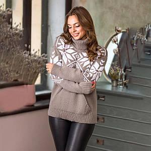 Теплый вязаный свитер Снежка цвета капучино
