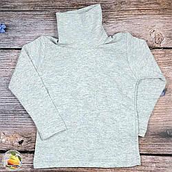 Серый гольф- водолазка для мальчика и девочки Размеры: 9,10,11,12 лет (9271-4)