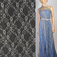 Гипюр бежево-серый с цветами ш.150 ( 11101.002 )