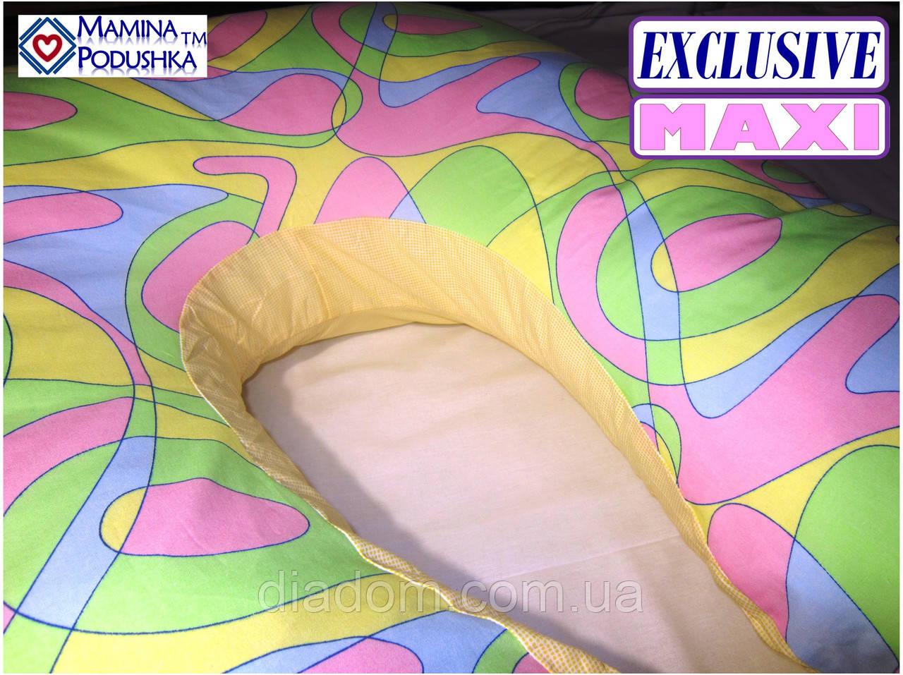 """Подушка для беременных Maxi Exclusive, в комплекте наволочка 2-сторонняя - поплин """"Весна""""+желт.точки"""