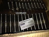 Шпилька 12Х18Н10Т М16 фланцевая ГОСТ 9066-75