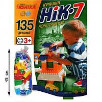 """Конструктор 70941 """"НИК-7"""", развивающая игрушка, подарок для ребенка"""