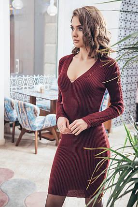 Платье с красивым декольте Грэйс (марсала), фото 2