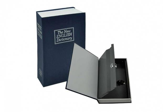 Книга-сейф MK 0790 (Синяя), фото 2