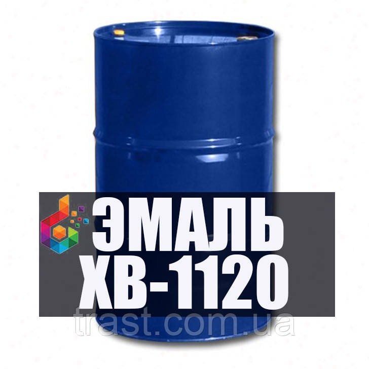 Эмаль ХВ-1120 для окраски алюминиевых и стальных поверхностей