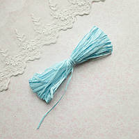 Рафия голубая, 5 мм