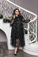 Красивое приталенное женское платье с отделкой сетки флок  50-52, 54-56, 58-60