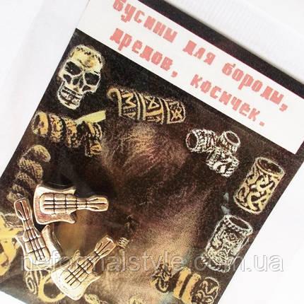 """Прикраси для бороди, дредів, кісок """"Гітара"""" . Металеві намистини (отвір 4мм). Набір 3 шт., фото 2"""