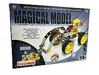 Конструктор металл транспорт 816B-62/63/64 (816B-64), развивающая игрушка, подарок для ребенка