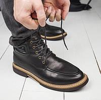 Мужские зимние ботинки UGG Australia Mens Leather Boots Mason натуральная кожа 41-45. Живое фото. Люкс реплика, фото 1
