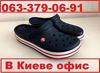 Крокс crocs темно-синие по супер цене в наличие огромный выбор