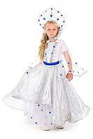 Детский карнавальный костюм Метелица