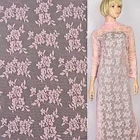 Кружевное полотно стрейч мелкие розочки розовое, ш.145 (11106.057)