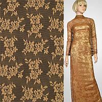 Кружевное полотно стрейч мелкие розочки коричневое, ш.150 (11106.062)