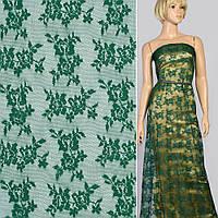 Мереживне полотно стрейч дрібні трояндочки зелене темне, ш.145 (11106.063)