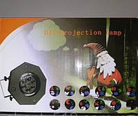 Лазерный проектор DIY с эффектом цветомузыки (11 кассет).