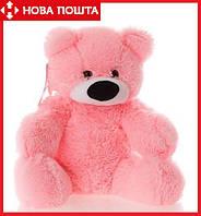 Маленькая игрушка медвежонок 45 см розовый, фото 1