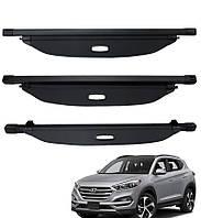 Шторка полка ролет багажника Hyundai Tucson 2015 2016 2017 2018 3 поколение