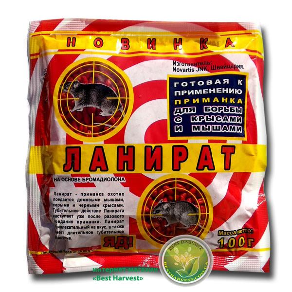 """""""Ланират"""" зерно 100 г"""
