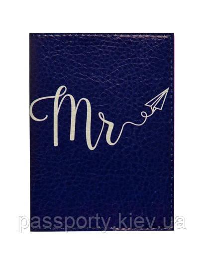 Обложка на Паспорт Mr