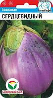 Баклажан Сердцевидный, семена