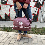 Сумка женская спортивная дорожная  David Jones  24л из искусственной кожи (DS011), фото 3