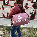Сумка женская спортивная дорожная  David Jones  24л из искусственной кожи (DS011), фото 4