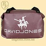 Сумка женская спортивная дорожная  David Jones  24л из искусственной кожи (DS011), фото 7
