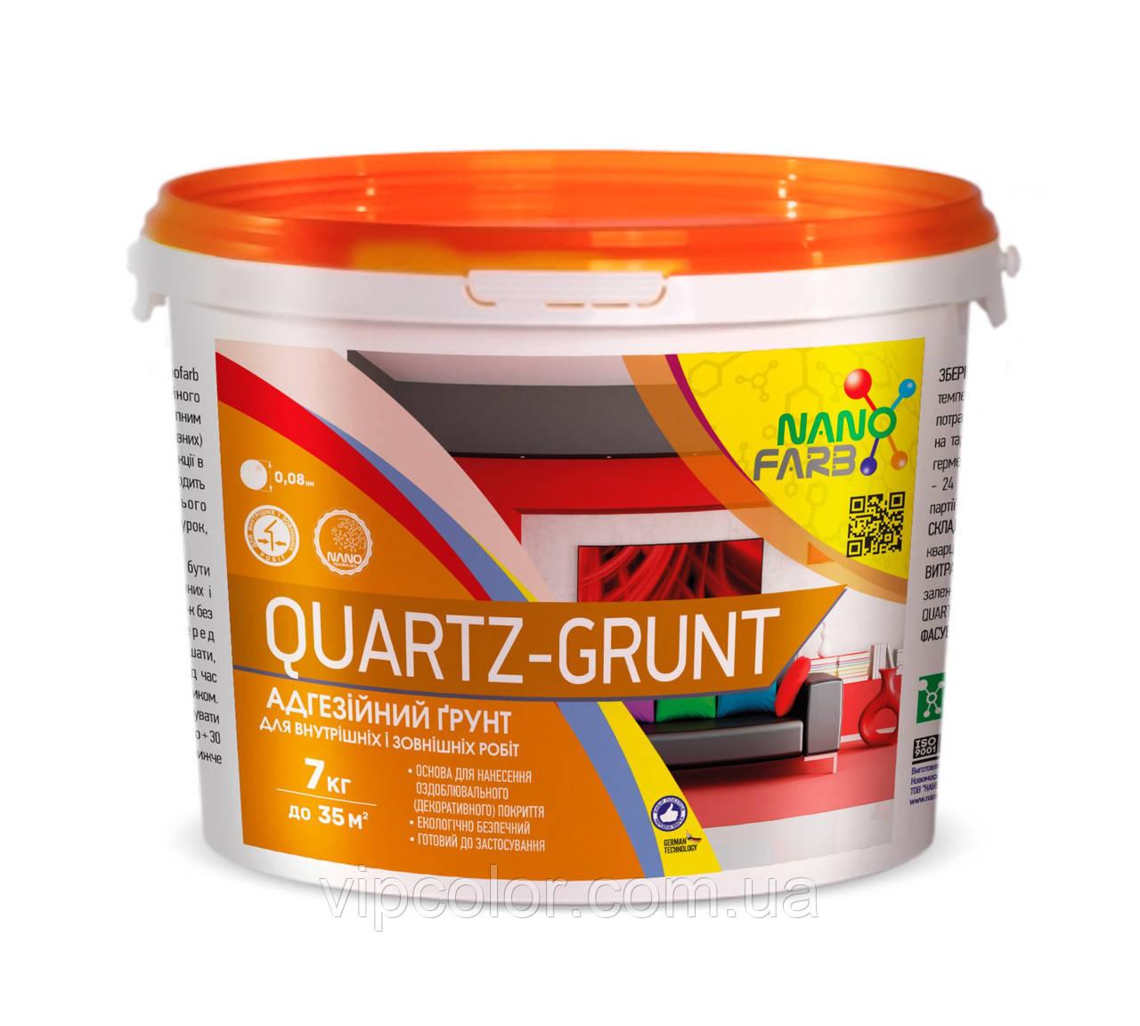 Адгезионная грунтовка универсальная Quartz-grunt Nano farb 7 кг
