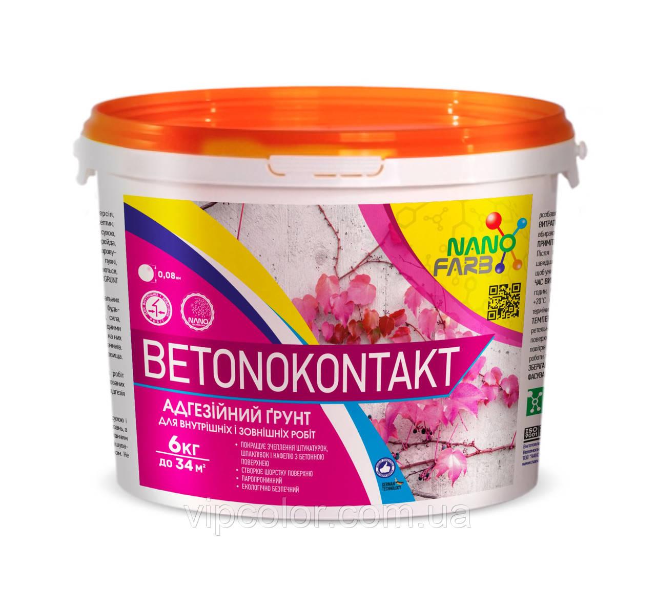 Адгезійна грунтовка універсальна Betonokontakt Nano farb 6 кг