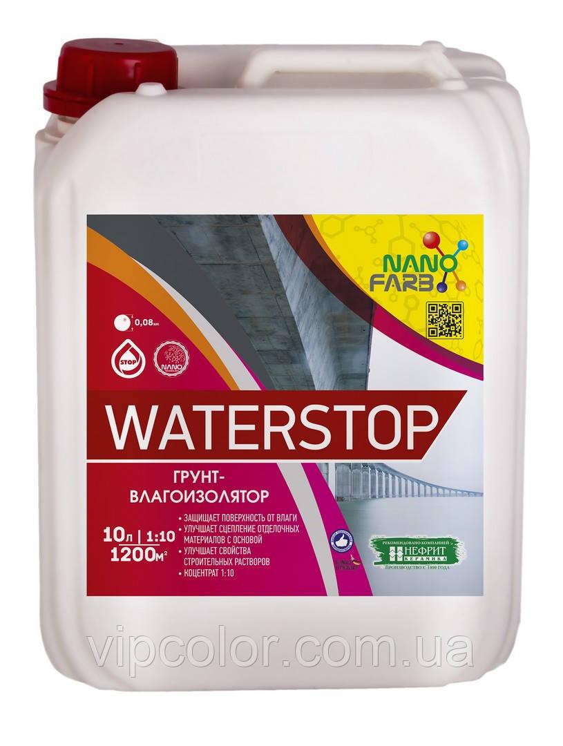 Грунтовка-концентрат универсальная Waterstop Nano farb 3.0 л