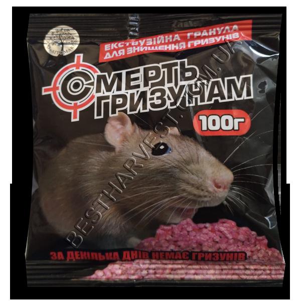 """""""Смерть грызунам"""" экструзионные гранулы 100 г, оригинал"""