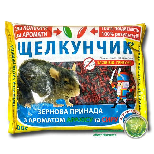 """""""Щелкунчик"""" зерно (красное+зеленое) 500 г микс, оригинал"""