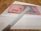 Листы для коллекционирования банкнот (купюр), фото 6