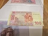 Листы для коллекционирования банкнот (купюр), фото 5