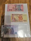 Листы для коллекционирования банкнот (купюр), фото 4
