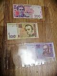 Листы для коллекционирования банкнот (купюр), фото 2