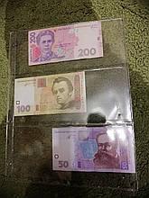 Листы для коллекционирования банкнот (купюр)