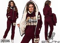 Тёплый женский спортивный костюм тройка из трёхнитиштаны кофта и жилетка на мехус капюшоном 42, 44, 46
